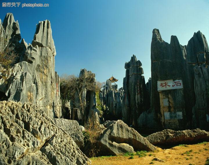 名山风景,自然风景,旅游胜地 高山耸立 古数,名山风景0039