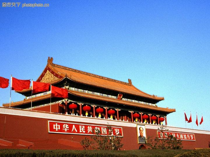 中华人民共和国军人 中华人民共和国护照 中华人民共和国