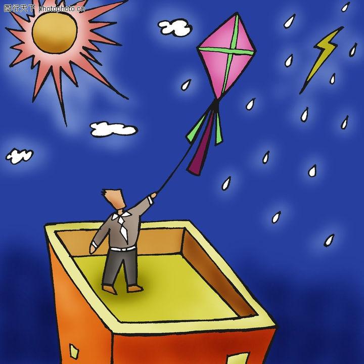 人物漫画0005 人物漫画图 广告创意图库 楼顶 放风筝 闪电 暴雨 烈日图片