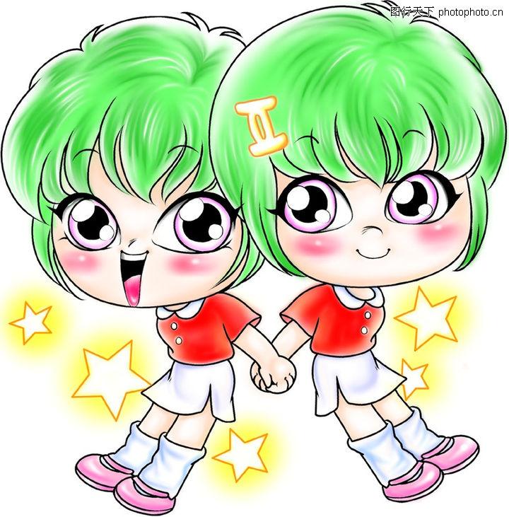 12星座,漫画卡通,双子座 双胞胎 兄弟,12星座0009