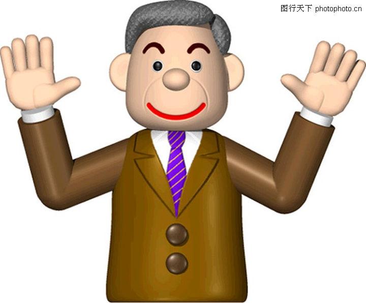 卡通人物,漫画卡通,举手 领带 西装,卡通人物0027