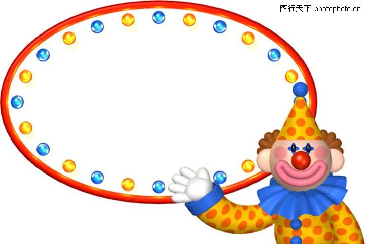 卡通人物,漫画卡通,一个椭圆圈 红色 小球,卡通人物0108