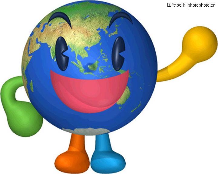 卡通人物 漫画卡通 地球 环保 和平