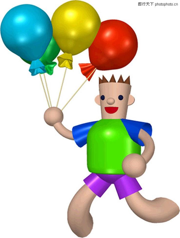 卡通人物 漫画卡通 气球 飘逸 主人