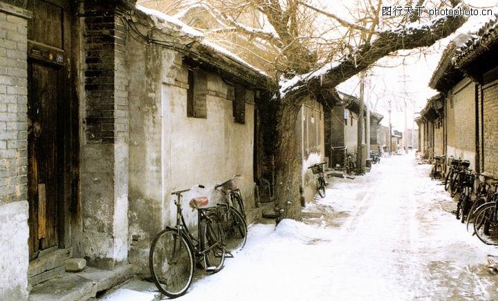 北京胡同 资料照片高清图片