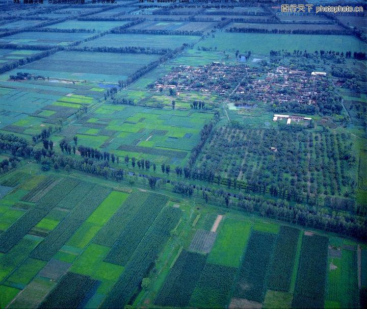 北京俯瞰 平原 耕地 大地 高清图片