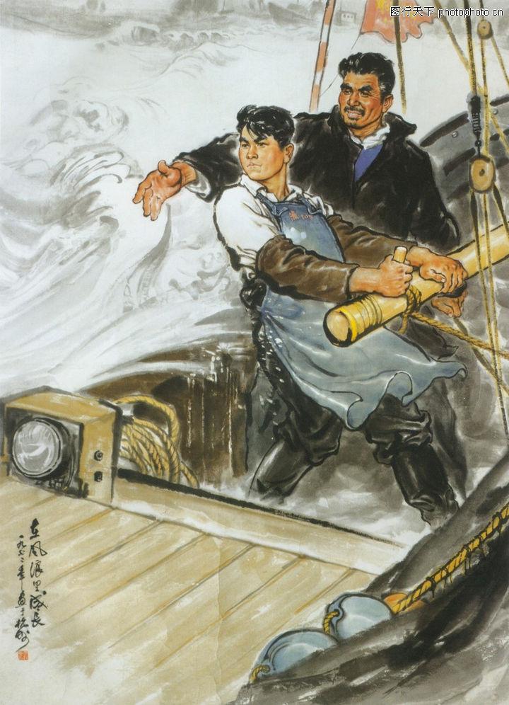 中国现代人物0217