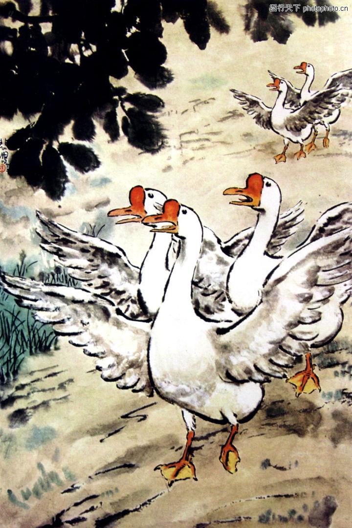 徐悲鸿作品集0016 徐悲鸿作品集图 中国传世名画图库 家鹅 展翅 奔叫图片