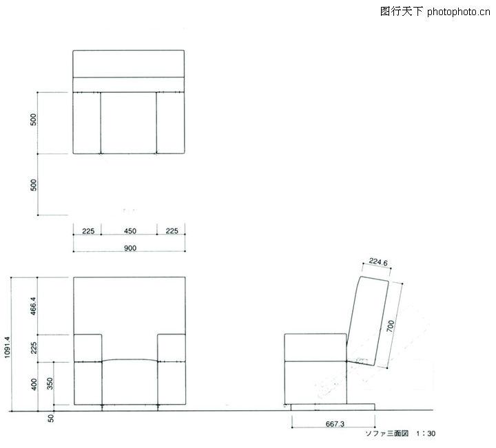 商场商店,三视图