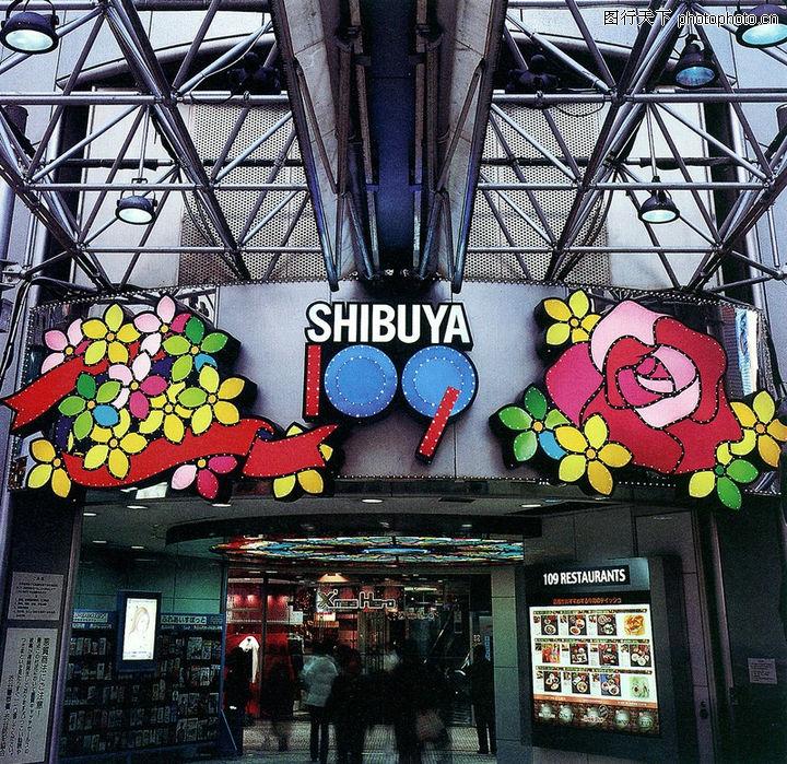供应广告设计创意; 快餐连锁店广告牌,咖啡连锁店广告牌,餐饮连锁店