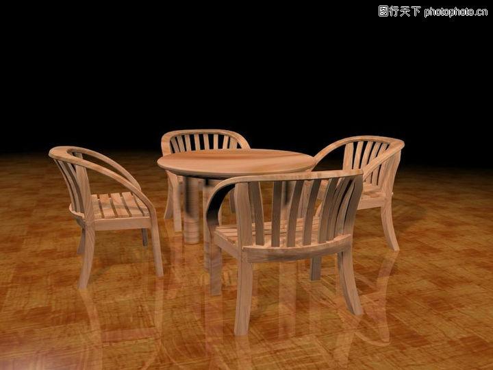 餐桌组合,家居系列,餐桌组合0002