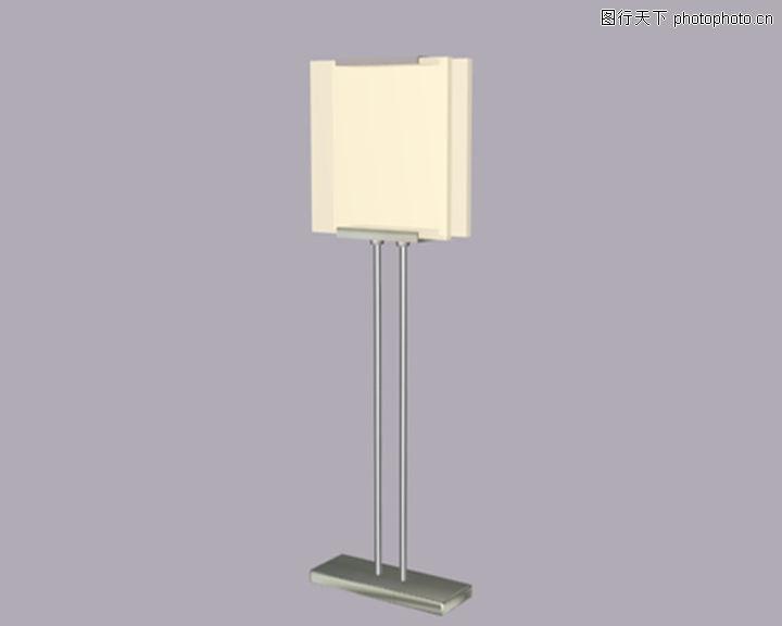 灯具,办公系列,灯具0034