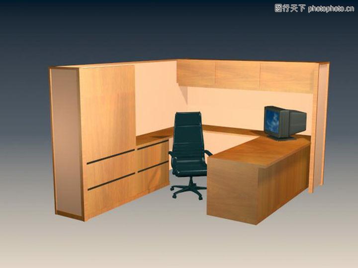 办公组合,办公系列,办公组合0086