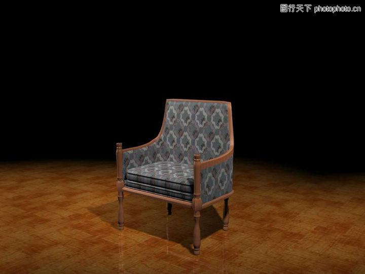 椅子,现代家具,椅子0281