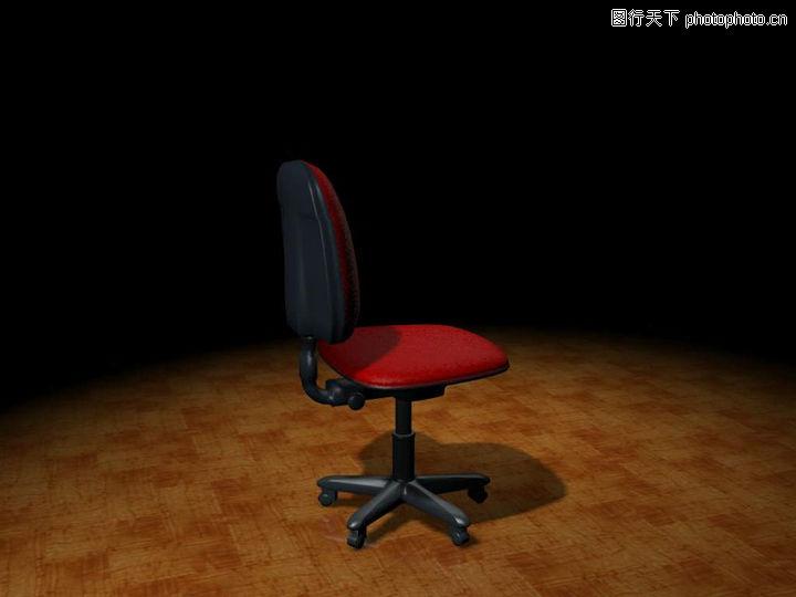 椅子,现代家具,椅子0301