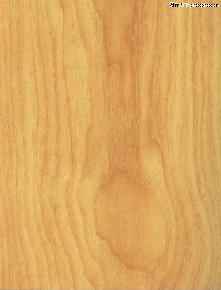 木纹0117