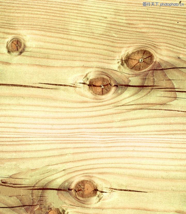 木纹/木纹0192
