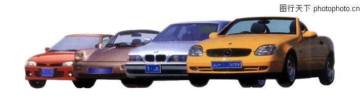 车群,交通工具,车群0001