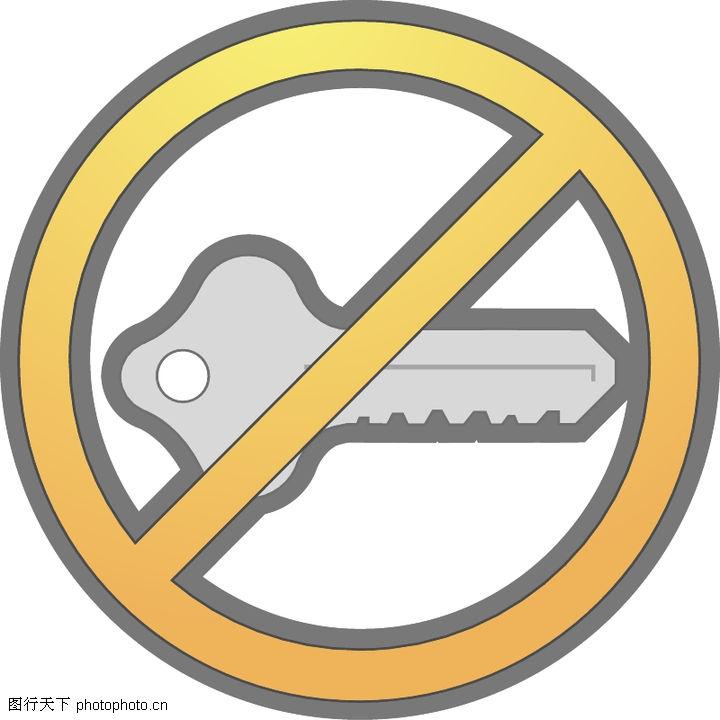 矢量图标 ai格式; 电脑办公0048,电脑办公,科技,禁止符号 一片钥匙