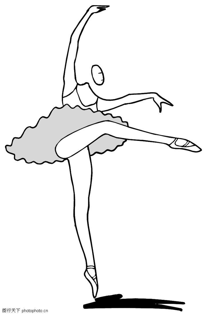 更新关键字; 芭蕾动作简笔画芭蕾裙简笔画芭蕾舞蹈简笔画; 舞蹈