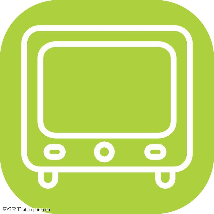 简化图标,标识图形,电视机 家电,简化图标0069