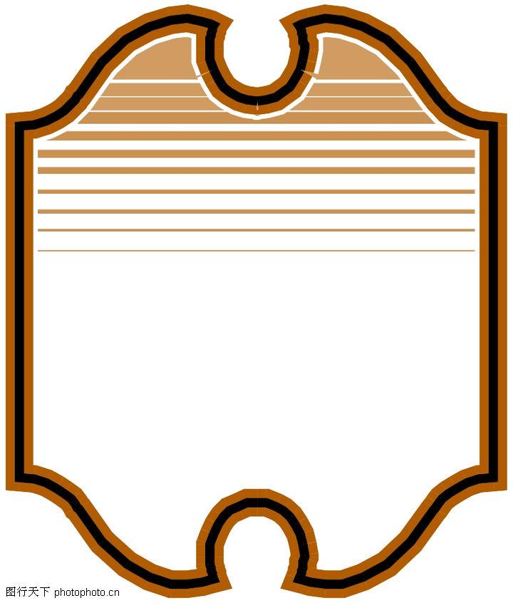 世界徽章,标识图形,深色边框,世界徽章0023