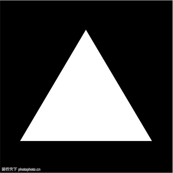 标识图形,三角形图片