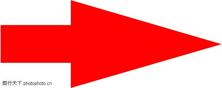 向右箭头图片_向右箭头符号图片,向右箭头小图标素材; 方向标识0016;