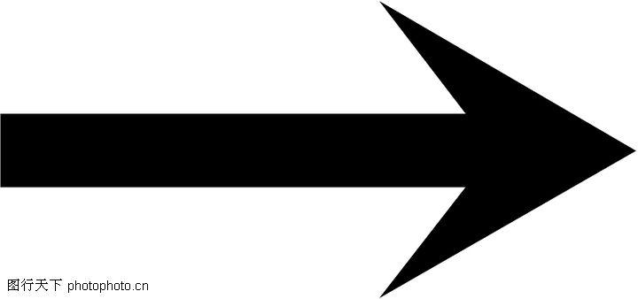 特殊符号箭头图片 特殊符号箭头,特殊符号大全 带箭头