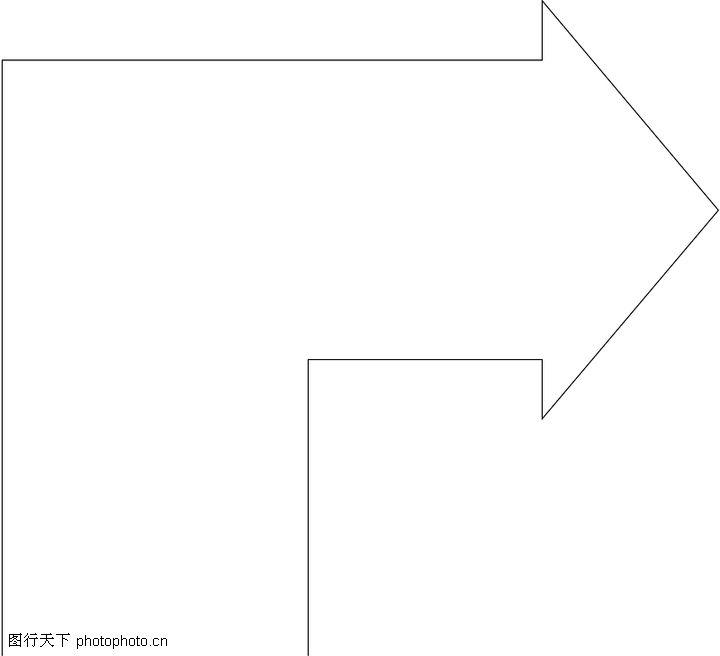 其他箭头,标识图形,其他箭头0154; 弯箭头符号图案大全; 其他箭头0154