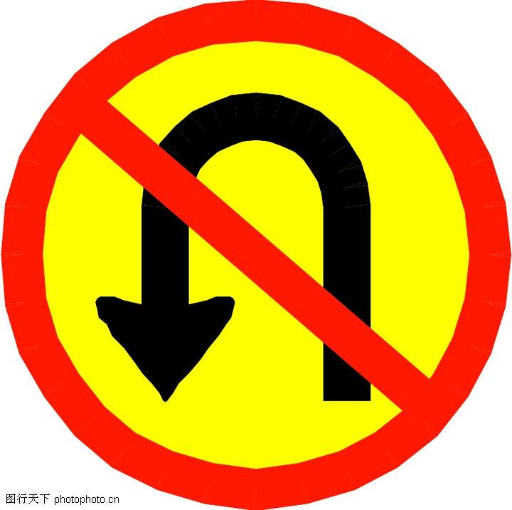 道路标志大全图解-交通标识0075 交通标识图 标识图形图库 禁止符号