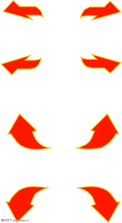 ppt 箭头素材; 指示箭头 标识图形; 箭头素材107