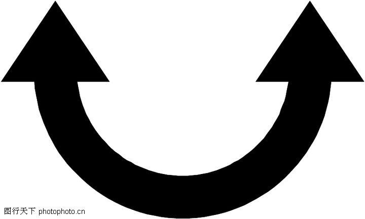指示箭头,标识图形,指示箭头0080