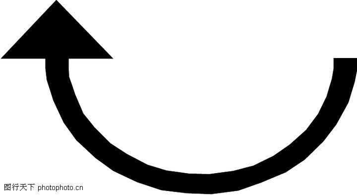指示箭头,标识图形,指示箭头0095