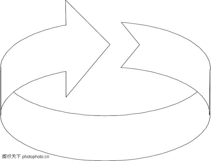 指示箭头,标识图形,指示箭头0102