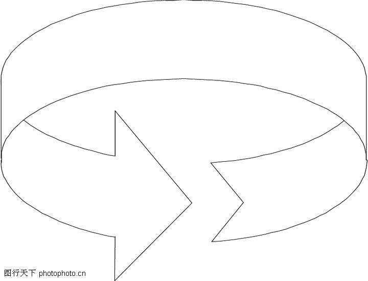 指示箭头,标识图形,指示箭头0105