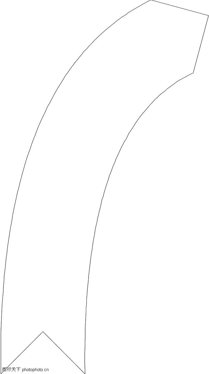 指示箭头,标识图形,指示箭头0111