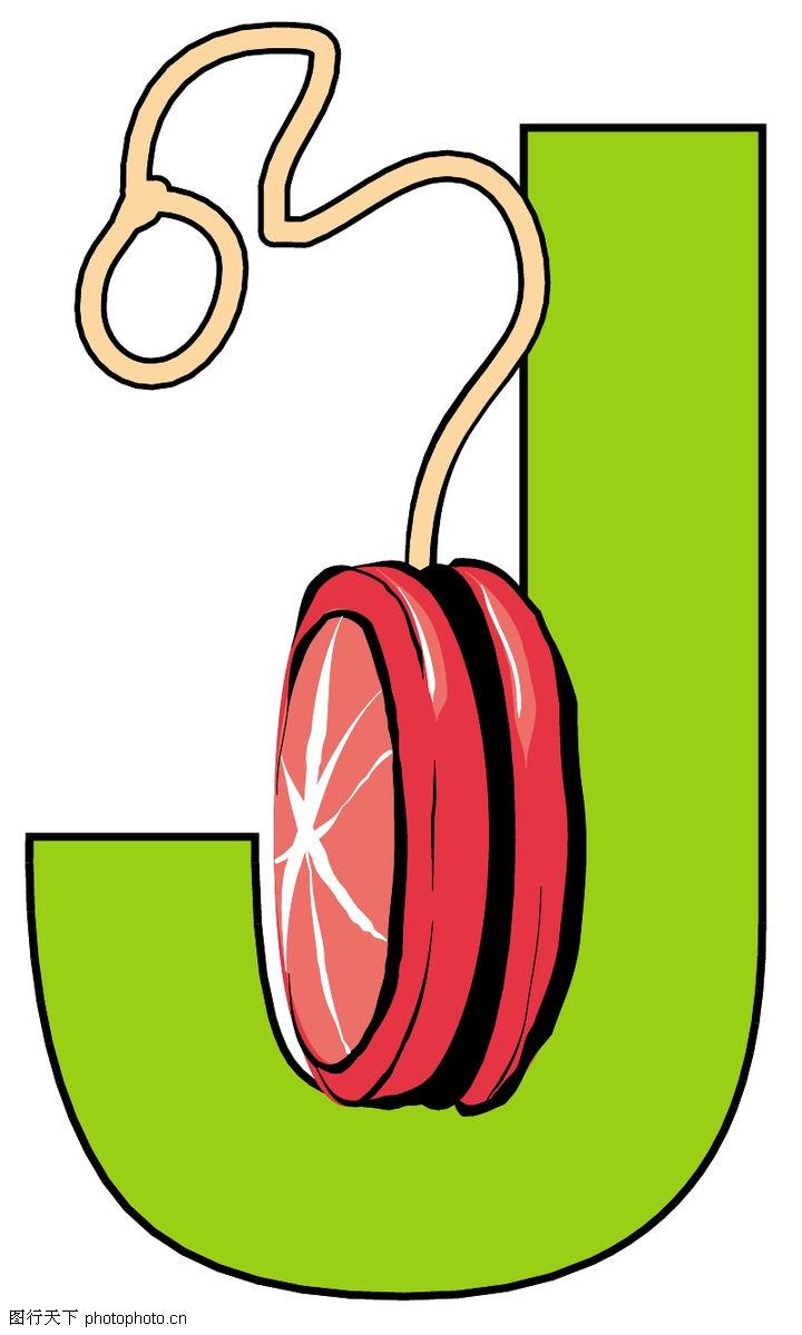 数字符号矢量图; 字母与字符 标识图形 溜溜球; 数字符号