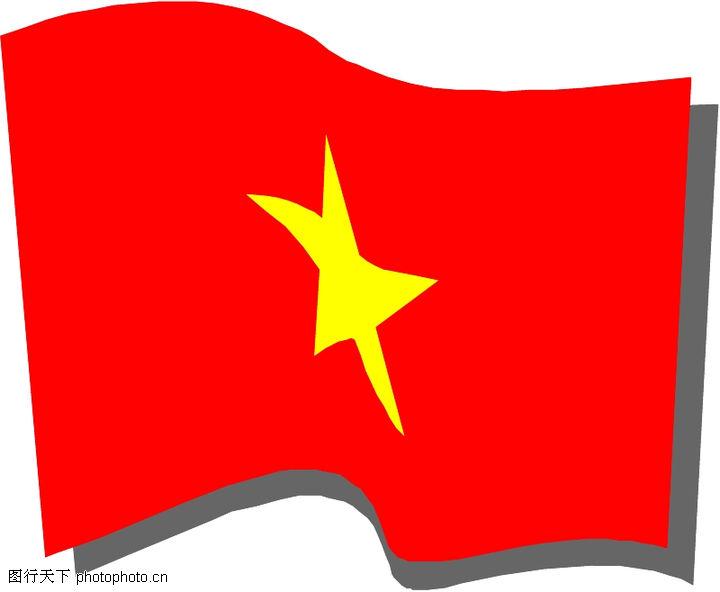 首页 矢量图库 名胜地理 各种旗帜 >>各种旗帜0622.