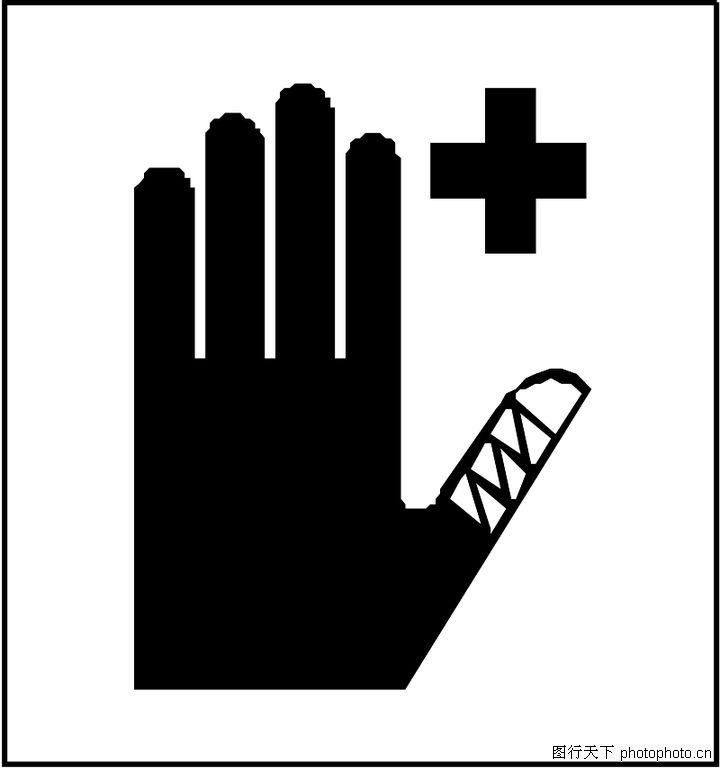 手 健康医疗 十字形 医疗标识