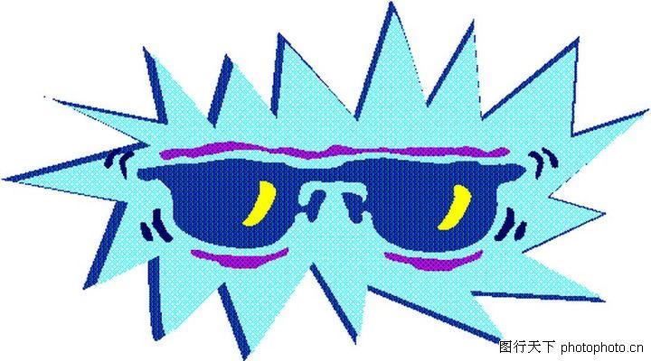 眼镜,生活,眼镜0071