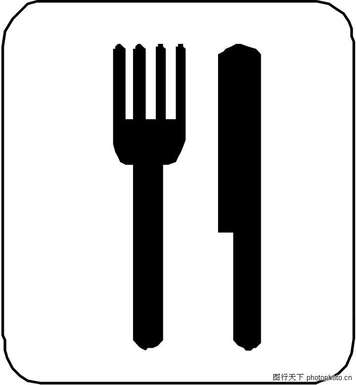 厨房用品0036