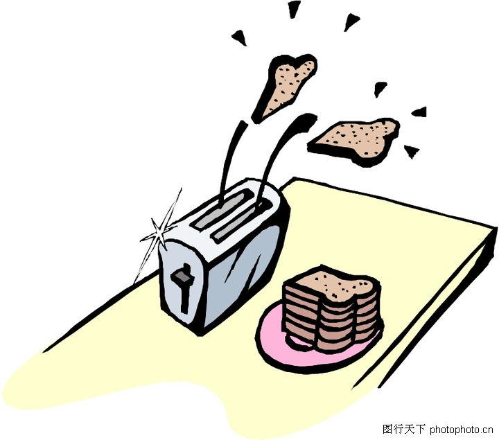 厨房用品0914