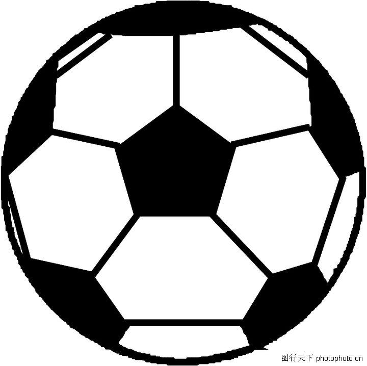 球类,运动,球类1041