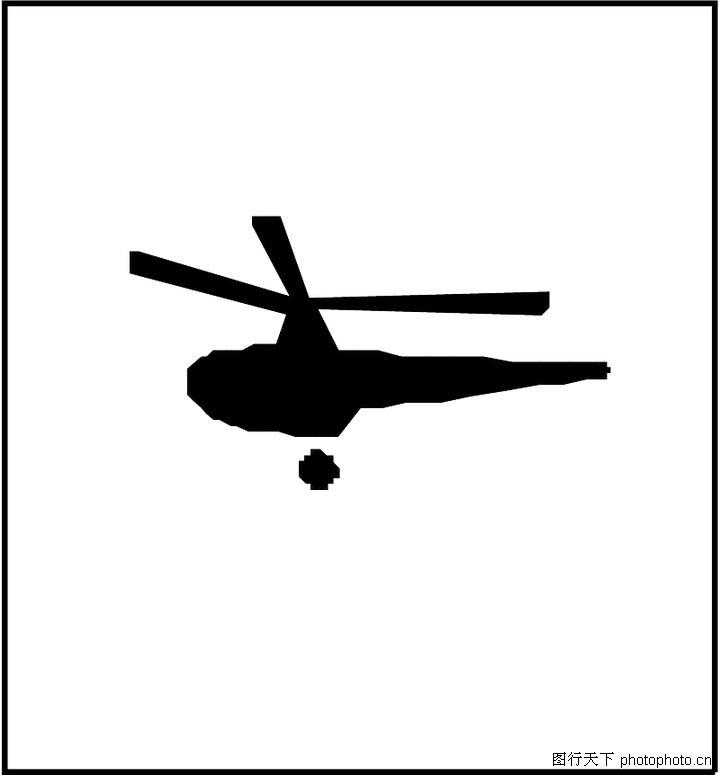 飞行工具,交通运输,飞行工具0246