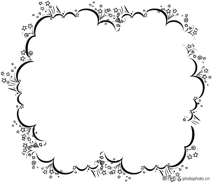 你的位置:首页>>矢量图库>>边框背景>>创意边框>>创意边框0055.eps
