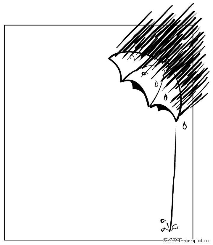 边框花纹 底纹 黑白证;