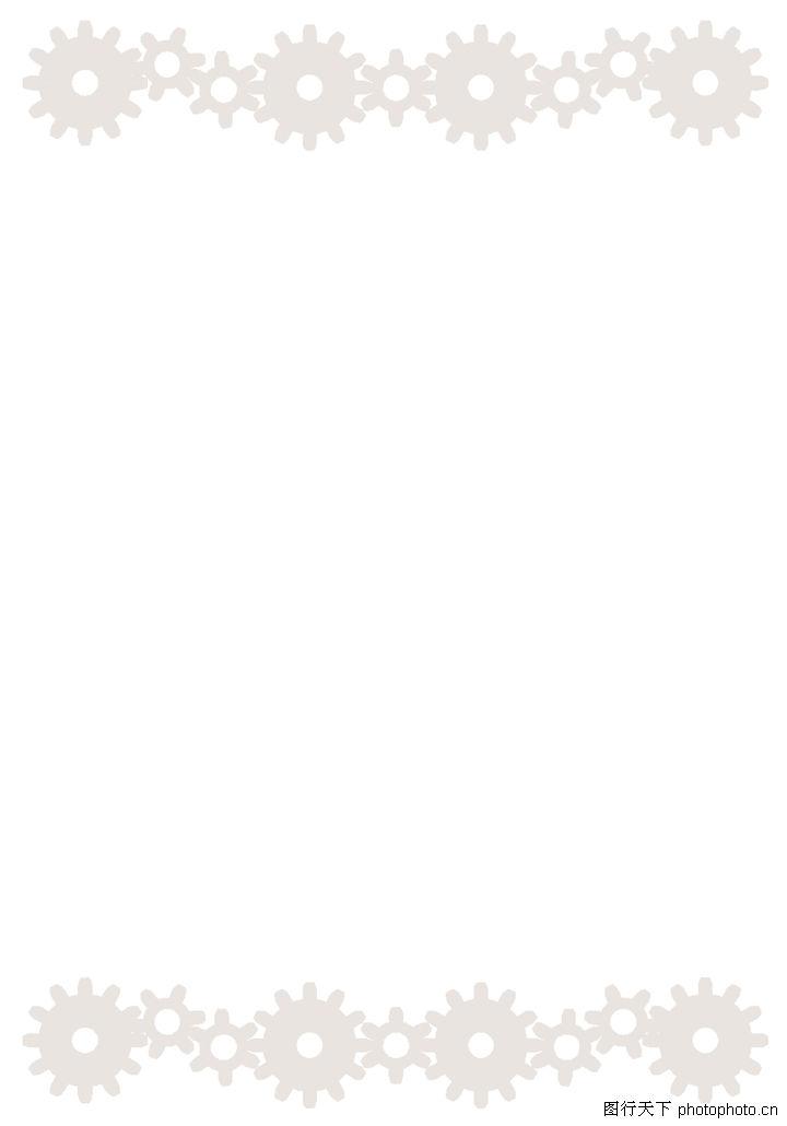艺术边框; 创意边框0289;; 灰色齿轮线条边框