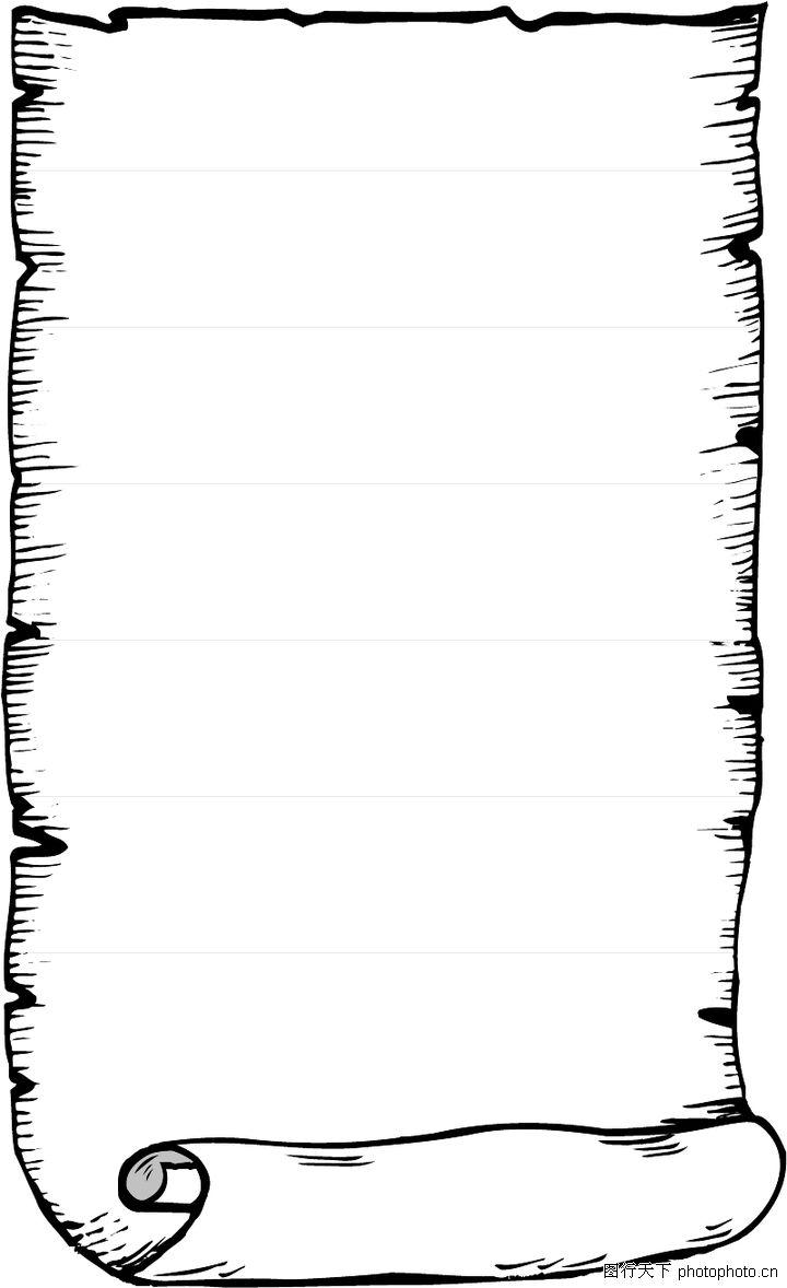 板报边框手绘齿轮简笔画
