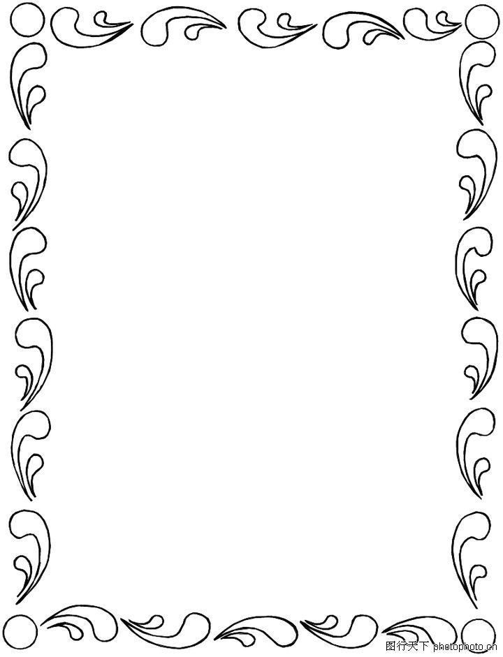 a4纸花边边框简单漂亮-形色边框0566 形色边框图 边框背景图库